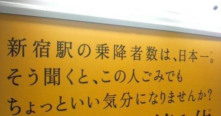 2010031916370000.JPG