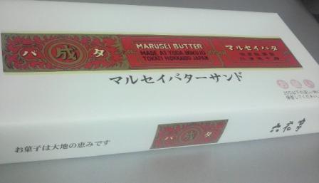 2010101214510000.JPG