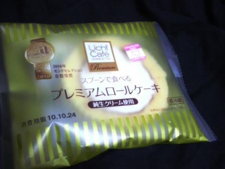2010102320520000.JPG
