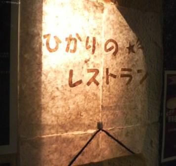 2011042519300000.JPG