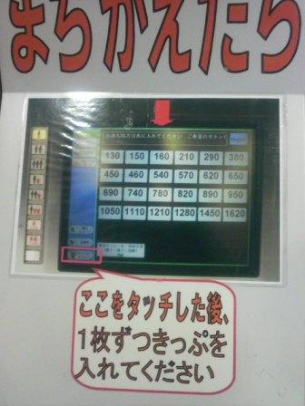 2011080618380000.jpg