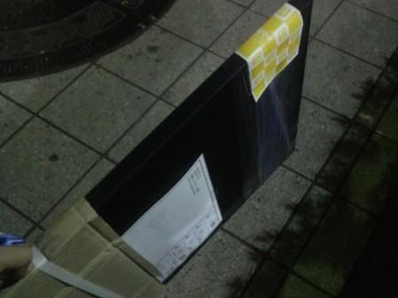 2011122419060000.JPG