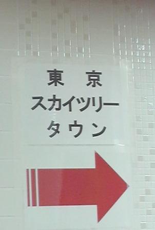 2012052710580000.JPG